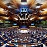 Настала очередь Украины отказаться от участия в осенней сессии ПАСЕ