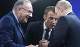Путин получил любопытный подарок на Петербургском международном экономическом форуме