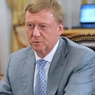 Генеральная прокуратура начала проверять руководство «Роснано»