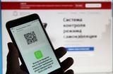 В Москве в городском транспорте введут автоматические проверки пропусков