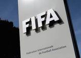 ФИФА: Мы сами инициировали это расследование