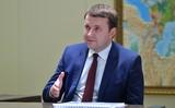 Орешкин рекомендовал Росстату изменить методику расчёта реальных доходов населения