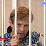 Памфилова просит изменить меру пресечения Урлашову