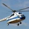 СК возбудил дело по факту крушения вертолета в Геленджике