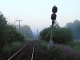 Станция. Письмо первое