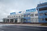 Туров выходного дня с Air Berlin из Калуги не будет