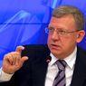 Кудрин предложил потратить средства ФНБ на повышение пенсионного возраста