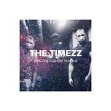 THE TIMEZZ – «Кислородная маска» (сингл)