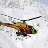 Самый богатый человек Чехии погиб при крушении вертолета на Аляске