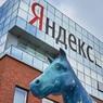"""""""Яндекс"""" договорился о покупке """"Тинькофф"""" примерно за 417 миллиардов рублей"""