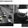 Автомобилиста оштрафовали за остановку по требованию ГИБДД