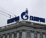"""Газпром"" приостановил транзит газа в Калининград через Литву"