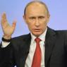 Путин подписал «антиофшорный закон»