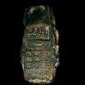 Австрийские археологи нашли во время раскопок мобильный телефон XIII века