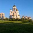 Песков прокомментировал ситуацию вокруг строительства храма в Екатеринбурге