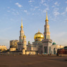 В Московской соборной мечети проходит фестиваль Корана