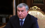 Судья отказался вызывать Сечина в суд по делу Улюкаева в пятый раз