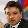 Андрей Воробьев извинился за неприятный запах