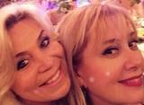 """Арина Шарапова """"слила"""" в Сеть видео с 80-летия подруги Аллы Пугачевой"""