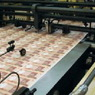 Набиуллина прокомментировала планы Центробанка напечатать 1 трлн рублей
