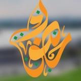 Мусульманский канал «Хузур ТВ» вышел в эфир