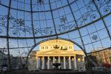 Театры Москвы не намерены отменять дневные и вечерние спектакли 31 января