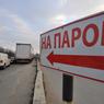 Движение автобусов через Керченскую переправу будет запрещено