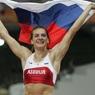 Елена Исинбаева назвала единственный повод, почему она сможет полететь в Рио
