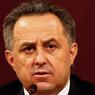 Мутко: Аресты в ФИФА не связаны с ЧМ-2018 в РФ