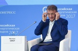 Греф назвал главную проблему России