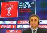 ФИФА позволит России сэкономить 27 млрд рублей при подготовке к ЧМ-2018