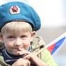 Медведев утвердил госпрограмму патриотического воспитания