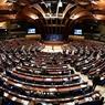 Депутаты ПАСЕ встретили смехом вопрос делегата РФ о голосовании