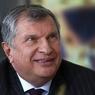 Роснефть намекнула, что не отвечает за решения политического руководства