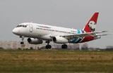 В Тюмени приземлился Superjet-100 с неработающим двигателем