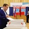 Медведев считает прошедшие выборы успешными для «Единой России»