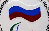Международный паралимпийский комитет отказался восстановить членство России