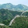 Израильские ученые опровергли миф о предназначении Великой Китайской стены