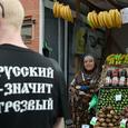 """""""Русский марш"""" не нашел желающих сопроводить его музыкой"""