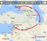 Катастрофа Ту-154: Больше информации - еще больше вопросов