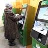 Сбербанк сообщил о решении проблемы с онлайн-банком