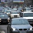 В России с 2020 года подорожают автомобили