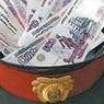 Стало известно, чем мигранты платили за визы Воронежскому УФМС