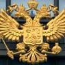 Россия по-прежнему в десятке самых немиролюбивых стран