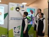 В Казани появились первые в России фандоматы