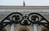"""Функции временной администрации в """"Пересвете"""", принадлежащем РПЦ, возложены на АСВ"""