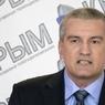 Глава Крыма предложил гроссмейстеру Карякину открыть шахматную школу