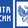 """""""Почта России"""" потратит на красивых девушек миллион рублей"""