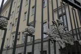 Хинштейн: Жаль, что Ожимина уволилась по рапорту (ВИДЕО)