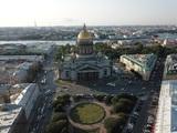 Только один город России вошел в топ-50 красивейших городов мира